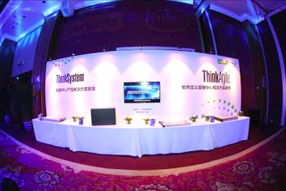 ThinkSystem & ThinkAgile北京站发布会